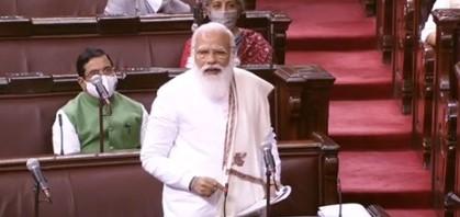 Modi-MSP.jpg