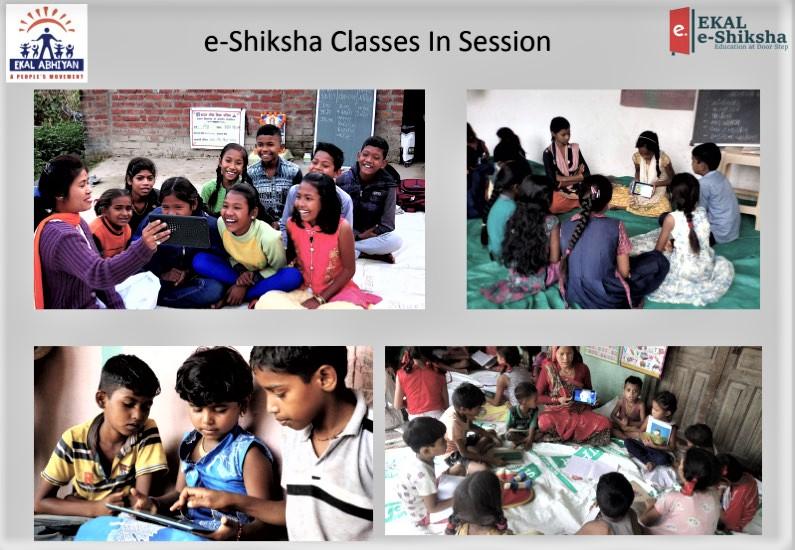 1-E-Shiksha-Training.jpg